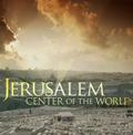 Иерусалим - фокус мира.