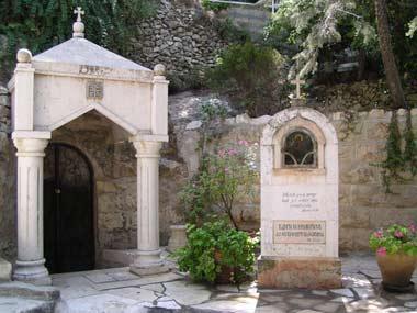 Грот в монастыре Марии Магдалины