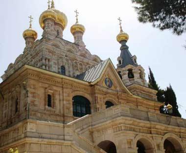 Церковь Святой Марии Магдалины в Иерусалиме