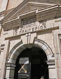 1 остановка Виа Долороса