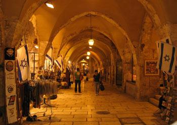 Еврейский квартал Старого города
