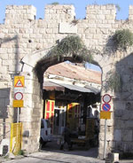 Ворота Хамида